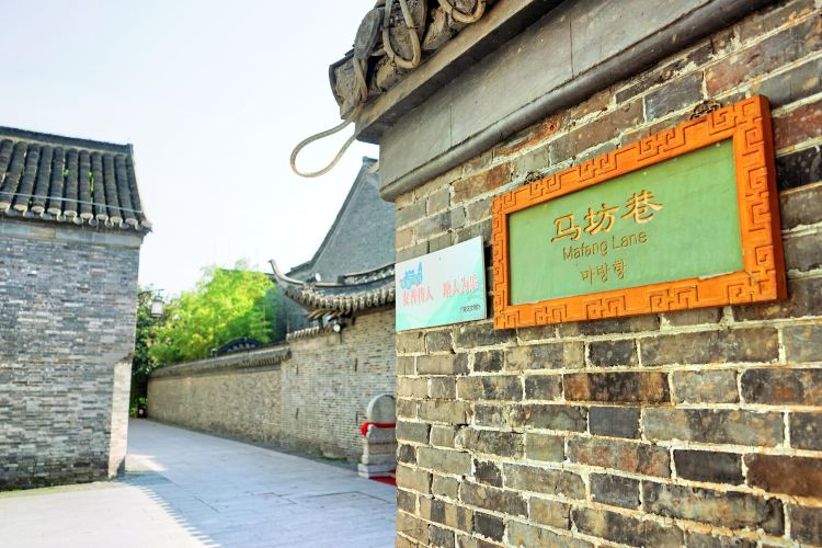 Dongquan Gate Historic District