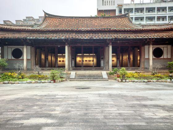 Sanqing Palace, Yuanmiao Taoist Temple