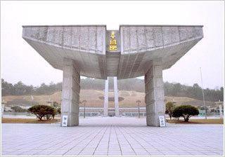 국립 5.18 민주 묘지