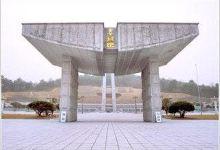 追寻光州历史,品味韩国文化1日游