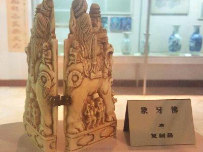 Guazhou Museum