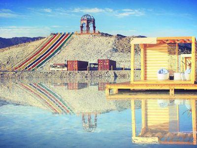 Guhya鹽湖