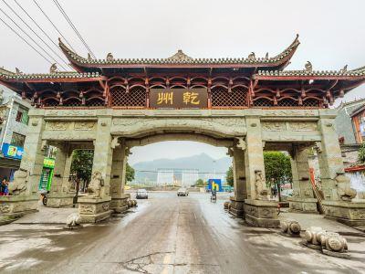 Qianzhou Ancient City
