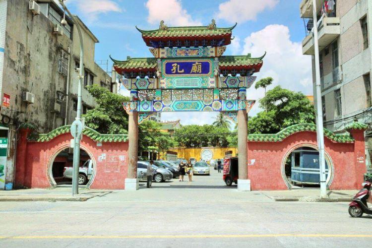 Wenchang Confucian Temple