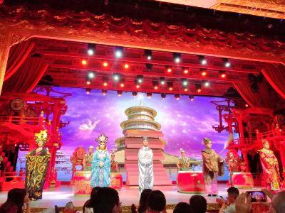 Tangle Palace Theatre