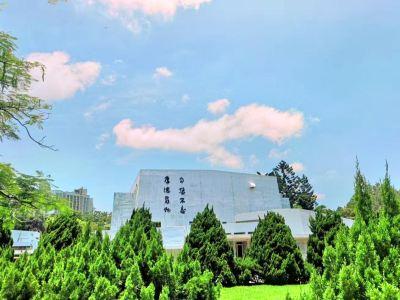 国立清華大学