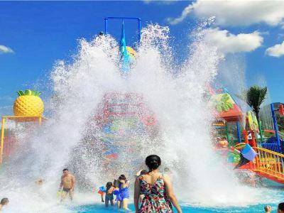 Zheng Anshuicheba Water Amusement Park