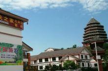 贵州8景点自驾游日记(4)-安顺市(落脚根据地)