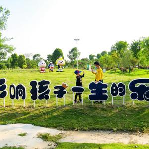 武汉游记图文-武汉周边带娃亲子旅行地推荐,儿童节、小长假,攻略请收好