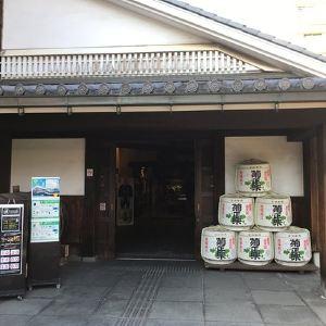 菊正宗酒造纪念馆旅游景点攻略图
