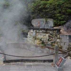热海大滚锅旅游景点攻略图
