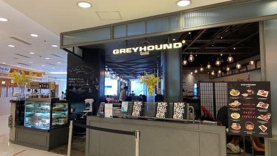 Greyhound Cafe (海運大廈)
