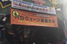 冲绳那霸国际通