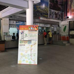 宜兰车站旅游景点攻略图