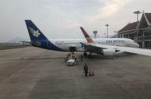 琅勃拉邦下飞机,第一眼看老挝