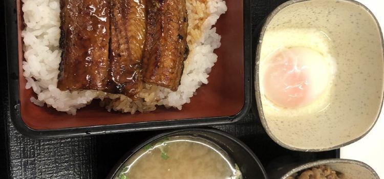 요시노야 미타카에키미나미구치점1