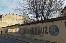 被涂鸦墙覆盖的乌祖皮斯