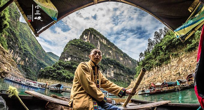 Hechi Small Three Gorges 2