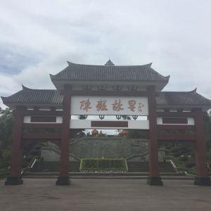 陈毅故里旅游景点攻略图