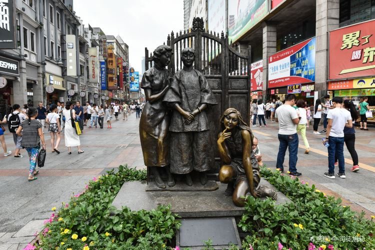 Shangxiajiu Pedestrian Street2