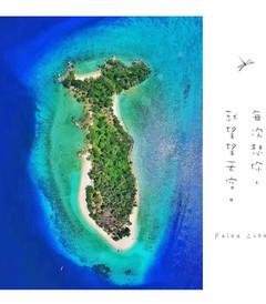 [美娜多游记图片] 印尼美娜多--梦幻的海底世界