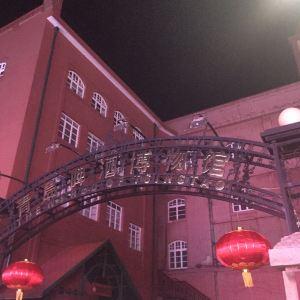 青啤之家大酒店(登州路店)旅游景点攻略图