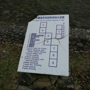 绕南村旅游景点攻略图