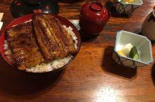 晚上去吃三岛樱家的鳗鱼饭=4960日币一份(物有所值)超级好吃,鳗鱼入口即化,不油腻,下次去还会想去
