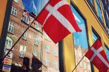 百看不厌大北欧·哥本哈根