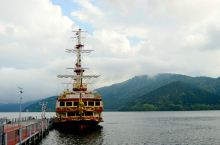 去芦之湖坐海盗船🚢