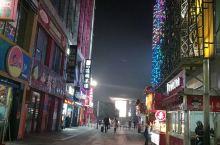 镇江万达广场