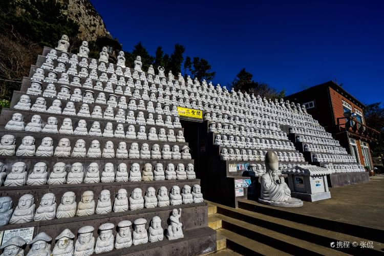 Sanbanggulsa Temple2