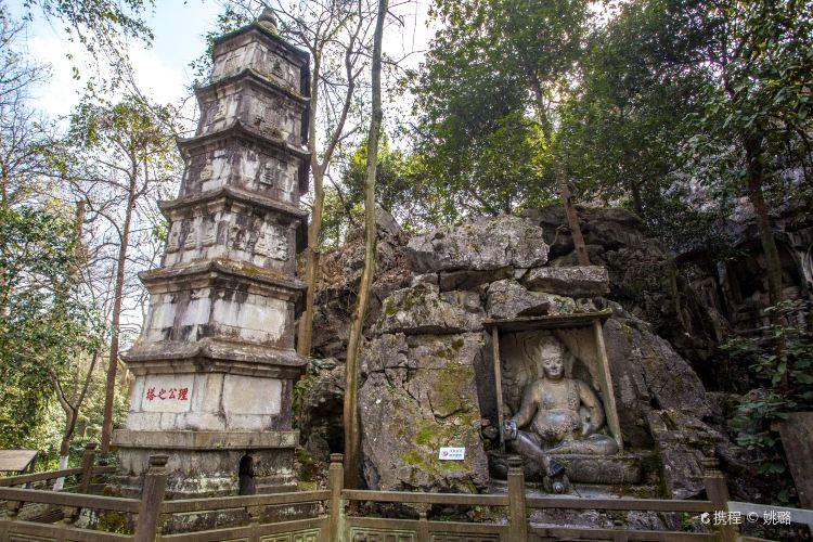 Ligong Tower