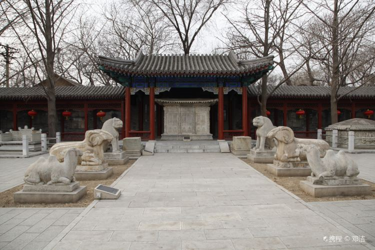 Art Museum of Stone Carvings4