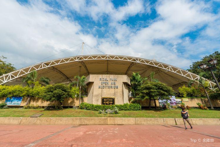 Rizal Park1