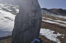 青海日月山,又叫赤岭。唐文成公主从这里走向吐蕃与松赞干布成亲
