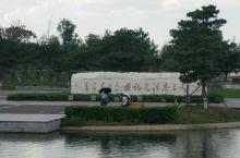 成吉思汗文化公园