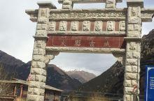 带你领略最美的景色,青海青冲车队,驴友13119766722