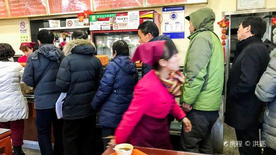 Xing Yuan Restaurant