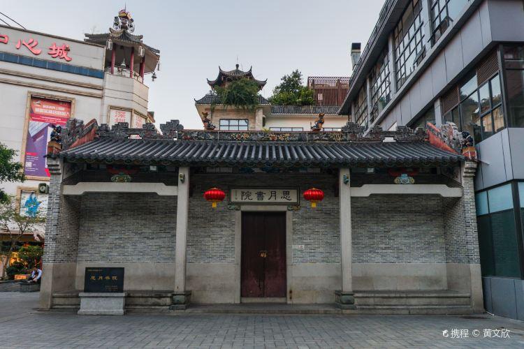 Siyue Academy Site2
