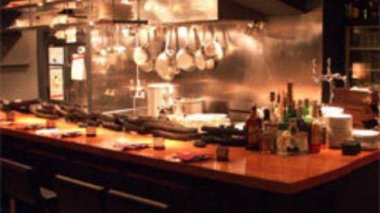 Dining & Bar Cantina