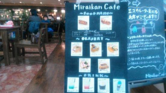 Miraikan Café
