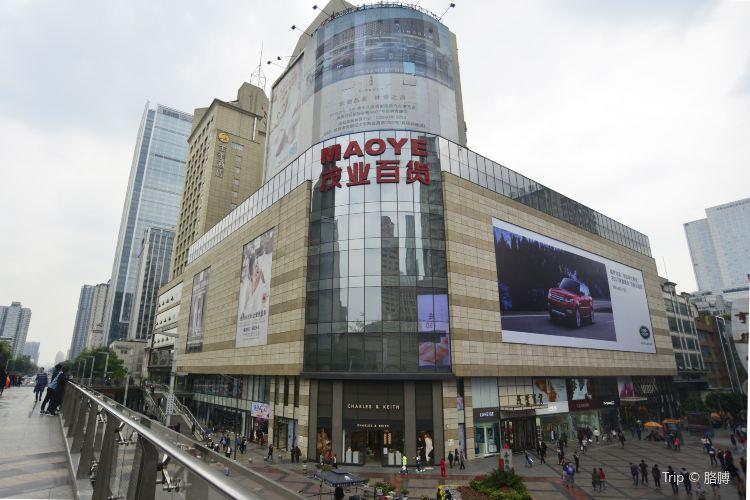 Chun Xi Road2
