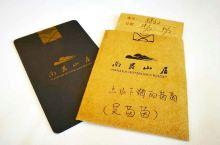热浪滚滚泡温泉,就在惠州龙门南昆山居温泉度假村