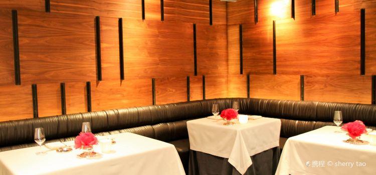 Chef's Table at Brooklyn Fare2