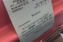 万恶的中国航空!