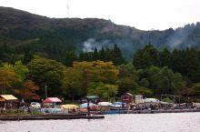 箱根周游两日
