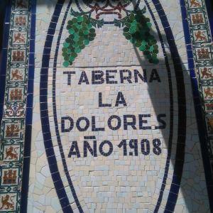 Taberna la Dolores旅游景点攻略图