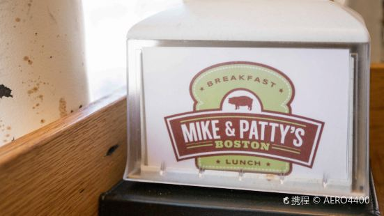 Mike & Patty's