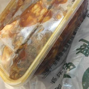 穆意中餐(上海道店)旅游景点攻略图